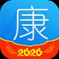 康爱多掌上药店手机版 V3.12.2 安卓版