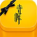 寺库奢侈品 V8.0.8 iPhone版