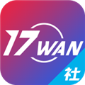 17wan电竞 V1.0.16 安卓版