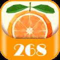 桔子268 V0.0.52 安卓版