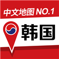 韩游网地图 V3.0.0 安卓版