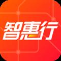 智惠行 V2.1.0 安卓版