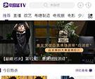 中国蓝TV怎么看电视剧 看剧方法介绍