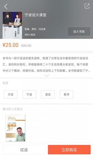 方言中华 V2.67.052 安卓版截图2
