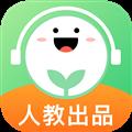 人教口语 V3.9.0 官方安卓版