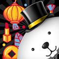 河狸家 V4.54.3 苹果版