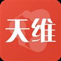 手机天维 V5.3.4 安卓版