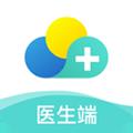 云医疗医生端 V1.7.2 安卓版