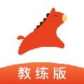 米能教练版 V3.19.0 安卓版