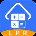 房贷利率计算器 V1.0.3 安卓版