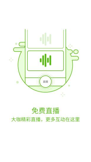 课工场 V5.7.2 安卓版截图2