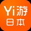 Yi游日本 V2.1.2 安卓版
