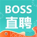 Boss直聘 V7.183 iPhone版