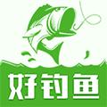好钓鱼 V2.9.4 安卓版