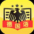 配音学德语 V4.4.7 安卓版
