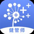 南风医生健管师 V1.4.02 安卓版