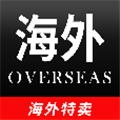 海淘优选 V10.6.2 安卓版