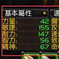 CharacterStatsClassic(魔兽怀旧服属性面板增强插件) V2.9 中文版
