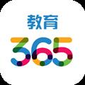 365教育 V3.5.0 安卓版