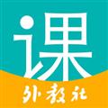 随行课堂PC版 V4.4.1109 最新免费版