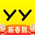 YY语音 V7.25.0 iPhone版
