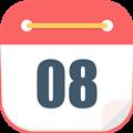 趣块日历 V1.8.1 安卓版