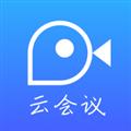 视信云会议 V1.5.0 安卓版