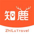 知鹿旅行 V4.1.0 安卓版