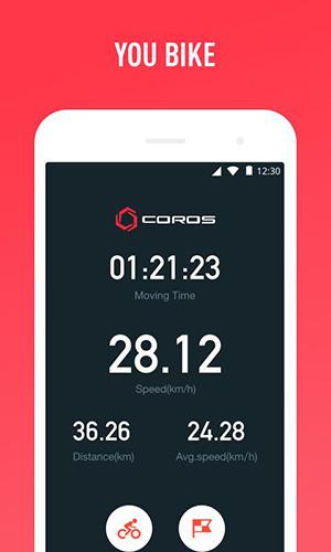 COROS V2.5.29 安卓版截图4