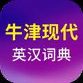 牛津现代英汉词典APP V3.4.8 安卓版