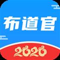 布道官 V3.7.0 安卓版