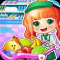 超市小小管理员 V1.0.1 安卓版