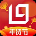 利群网商 V9.9.5 安卓版