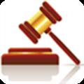 律师好帮手 V5.1.3 苹果版