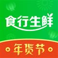 食行生鲜客户端 V4.9.20 安卓版