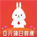 日本村日语 V2.8.4 最新PC版
