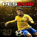 实况足球2016无限体力修改器 V1.0 免费版