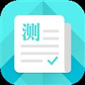 普通话测试 V5.2.8 安卓版