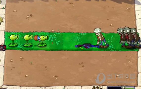 植物大战僵尸贝塔版电脑版