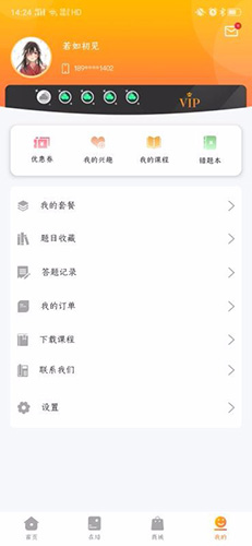大狮解 V1.0.19 安卓版截图4