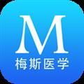 梅斯医学 V5.9.5 安卓版