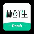 林鲜生 V1.1.5 安卓版