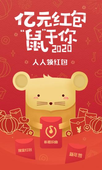 QQ音乐APP V9.8.5.7 安卓版截图1