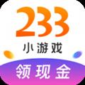233小游戏最新破解版 V2.27.2.0 安卓版
