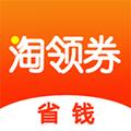 淘领券优惠购 V7.9.10 安卓版