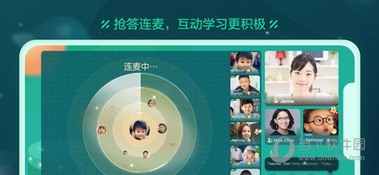 新东方云教室iOS