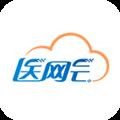 医网云医生 V1.0.8.202101151628 安卓版
