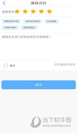 无限宝互动平台手机版下载