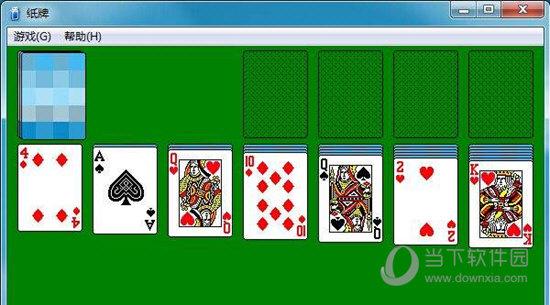 Windows纸牌