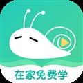 博雅小学堂 V3.8.3 安卓版